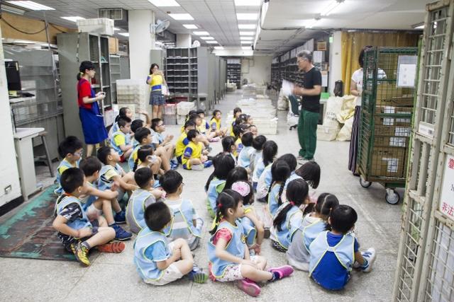 107年6月22日自立幼兒園參訪基隆郵局