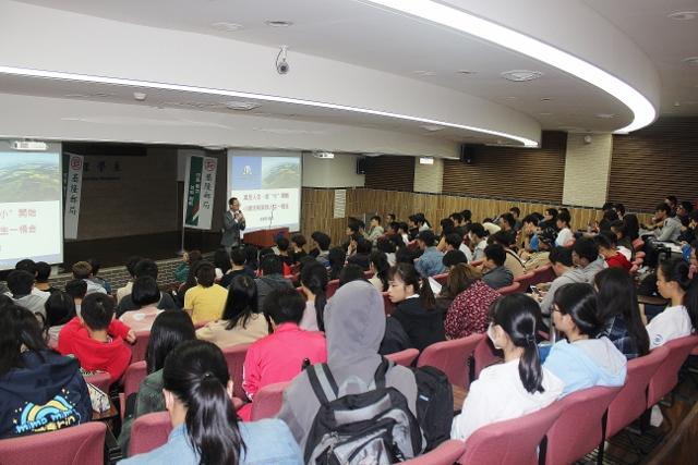海洋大學校園金融理財講座