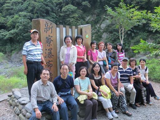 102.6.22~23 壽險菁英福壽山之旅