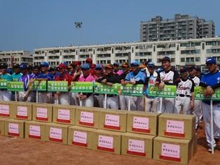臺南郵局104年大宗客戶慢速壘球邀請賽活動