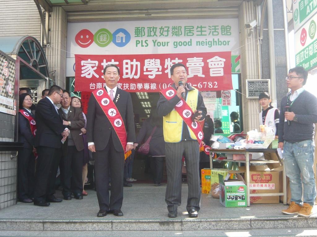 南臺南家扶中心希望工程系列活動-義賣助學活動