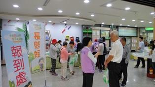 中華郵政-不老運動「銀髮踏青樂悠遊」活動-臺南篇