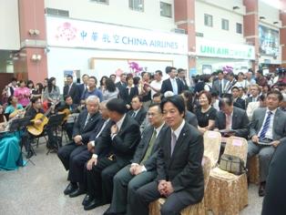 臺南-香港國際定期航班啟航儀式