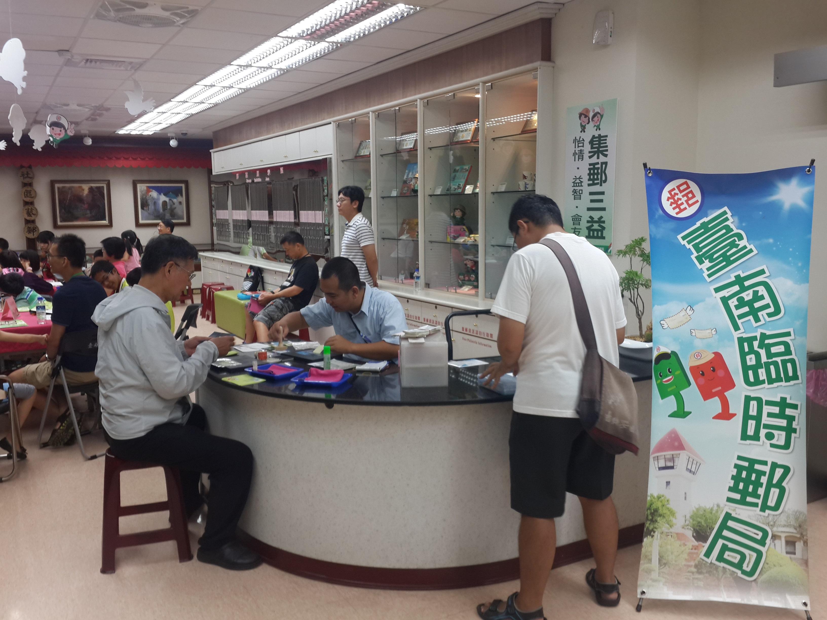 臺南郵局107年暑期親子集郵研習營活動