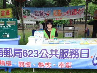 配合臺南市北區區公所環境清潔日活動