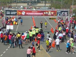 2013第七屆臺南古都國際馬拉松活動