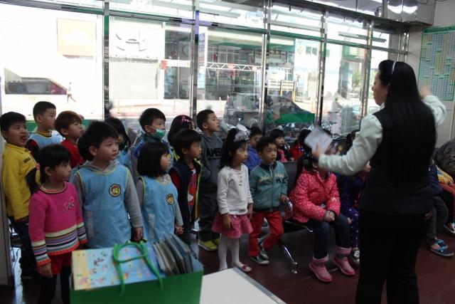 104年4月15日自立幼兒園參觀基隆郵局
