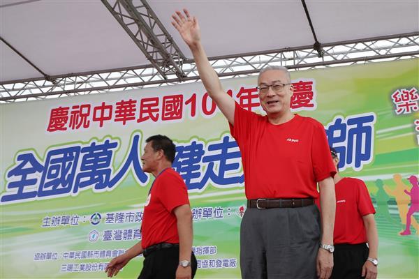吳副總統參與「104年國慶全國萬人大會師」活動