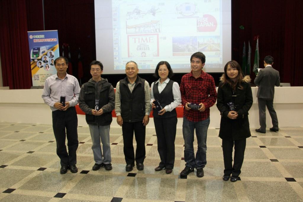 中華郵政國民理財列車巡迴講座
