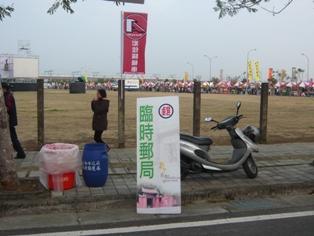 2013愛來臺南跨年晚會