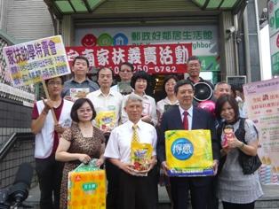 2013南臺南家扶中心秋季助學義賣活動