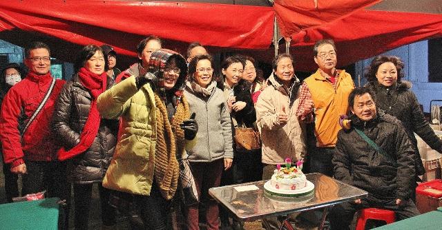 基隆郵局參與「104年新北市元旦升旗典禮」活動與民眾一起在台灣極東點迎接曙光