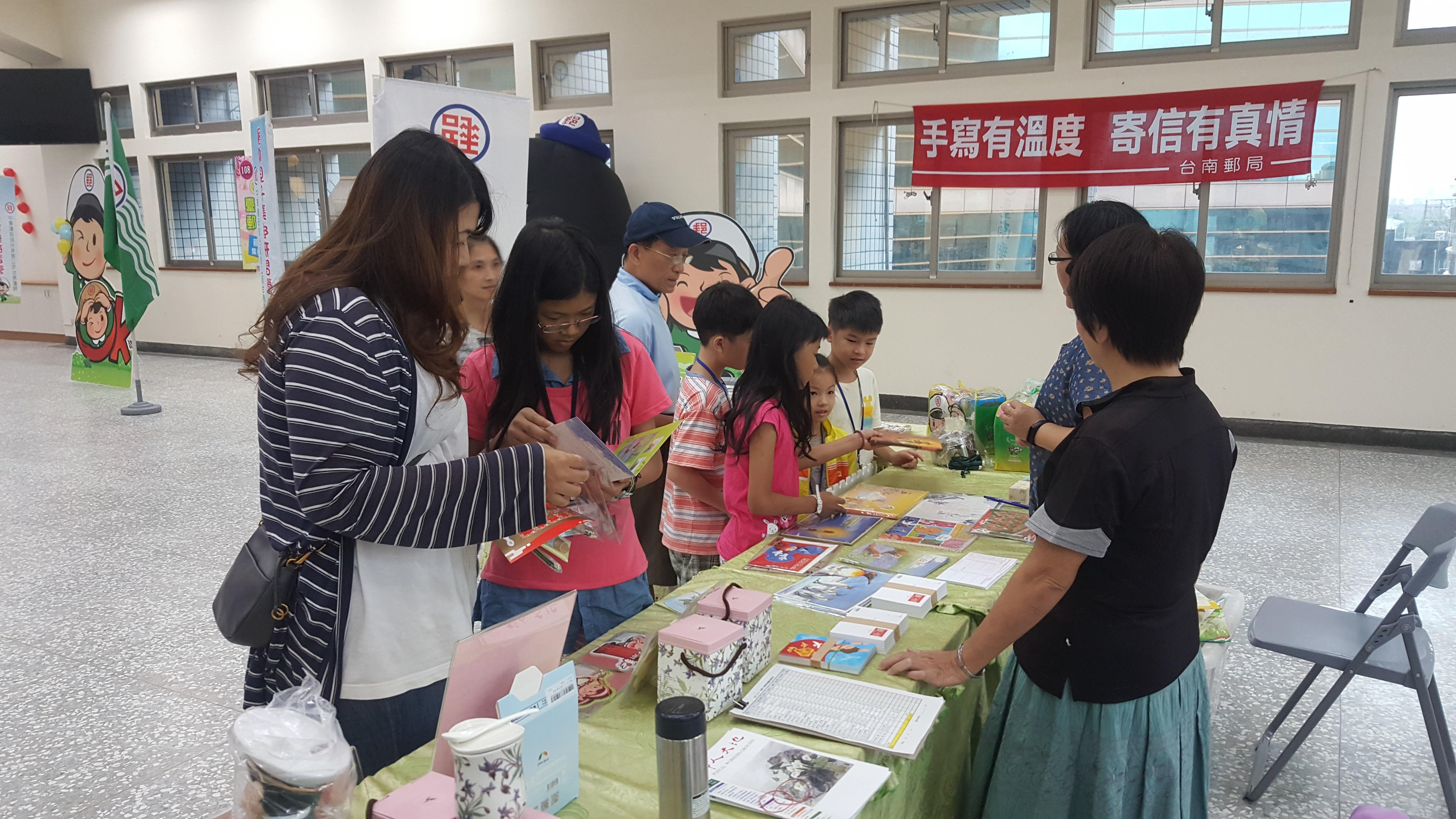 臺南郵局108年暑期親子集郵研習營活動