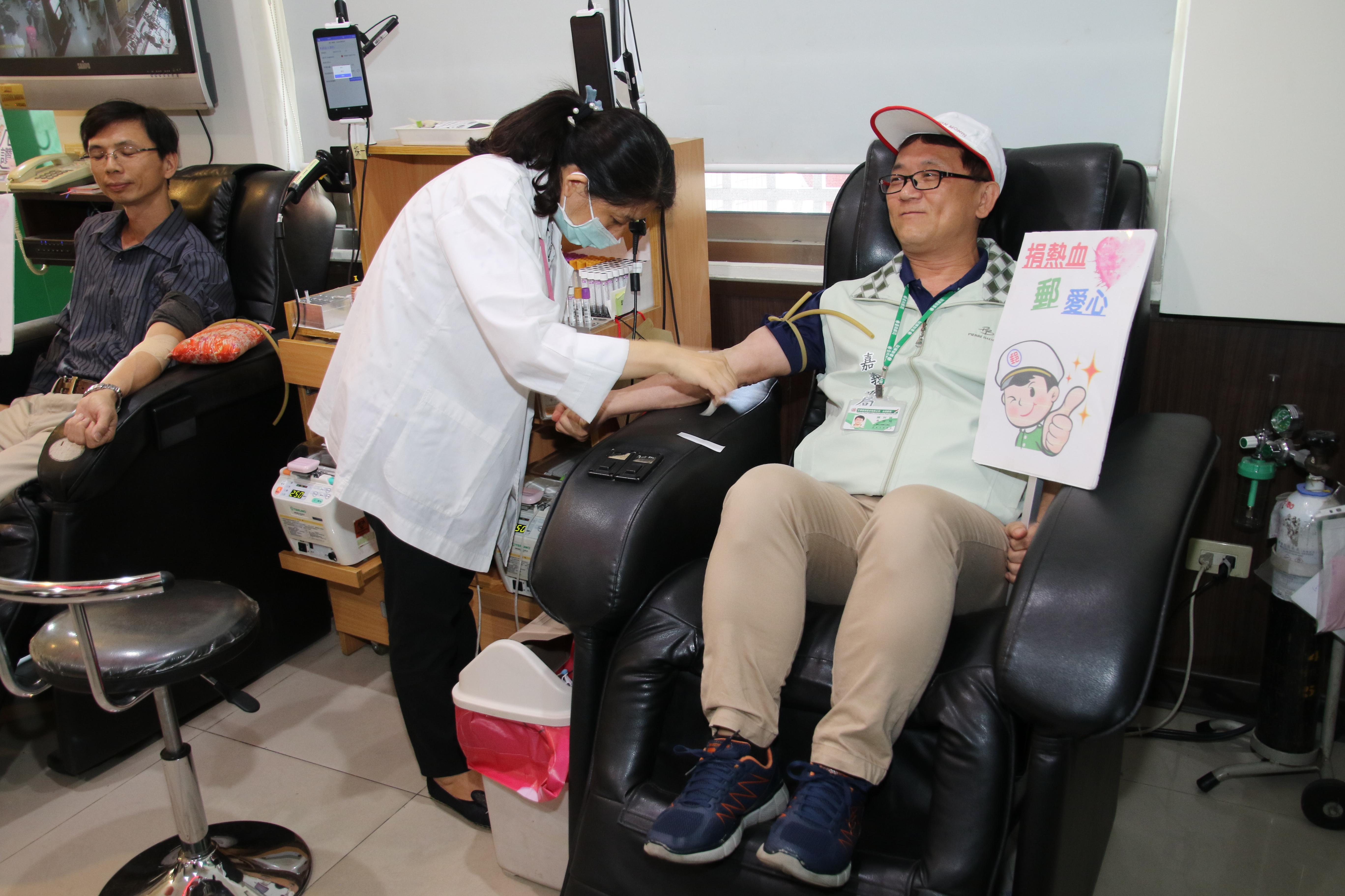 歡慶中華郵政公司成立123年,嘉義郵局舉辦「捐熱血 郵愛心」活動,邀您挽袖捐血救人