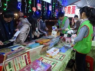 臺南郵局參與市政府跨年晚會活動