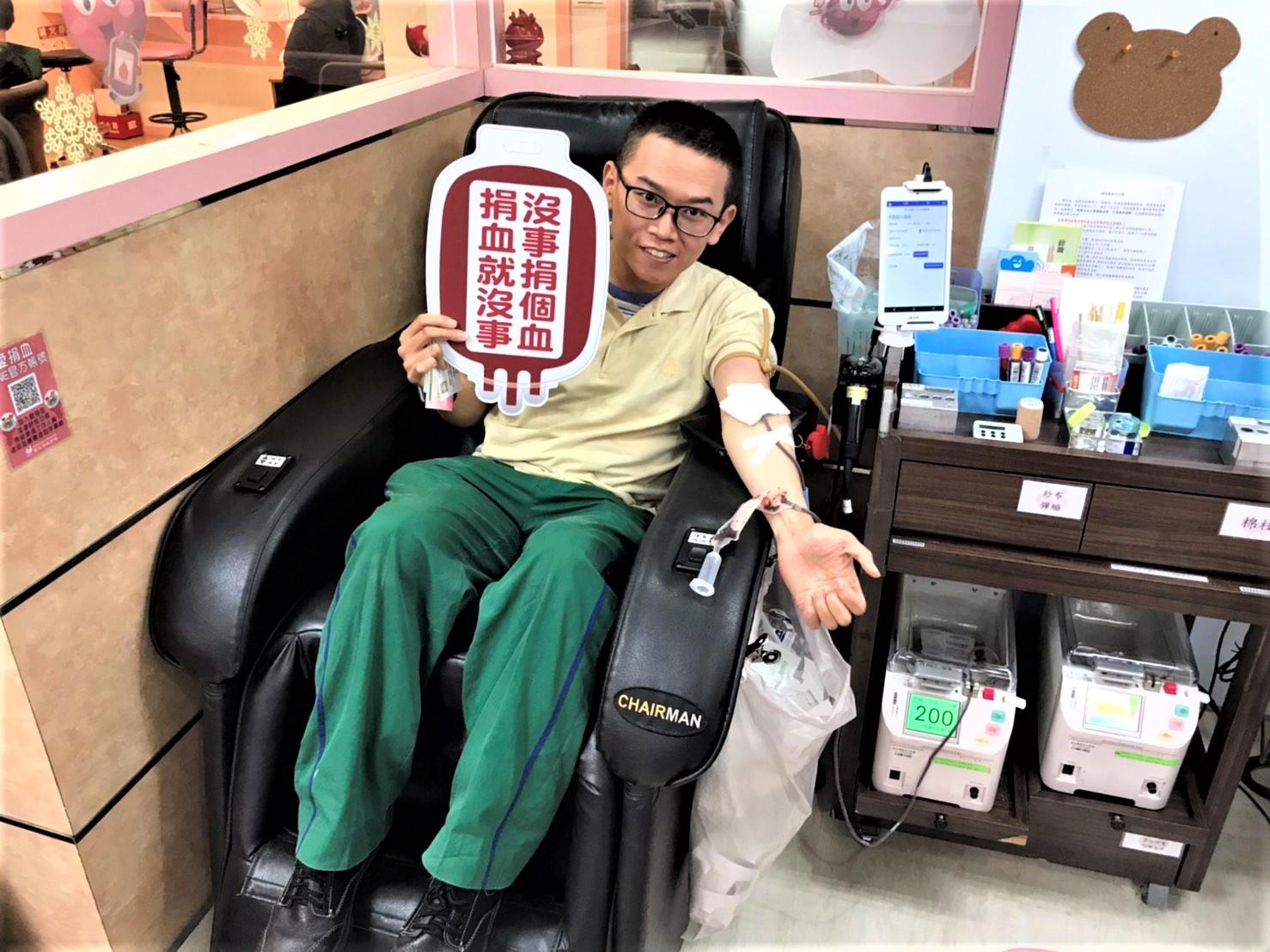 「捐熱血郵愛心」