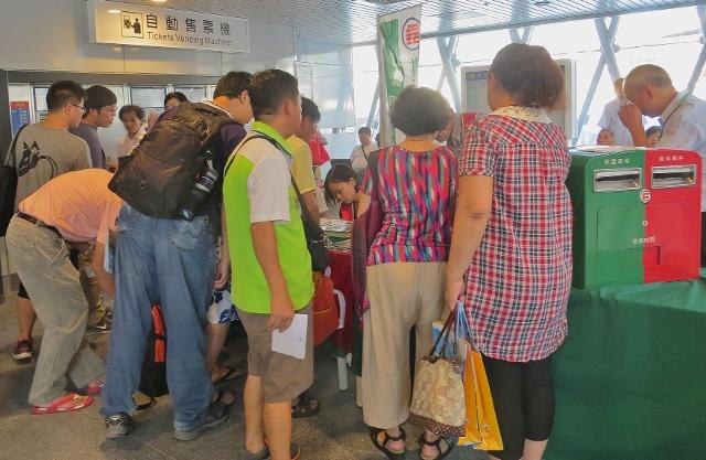「新基隆火車站落成啟用」臨時郵局