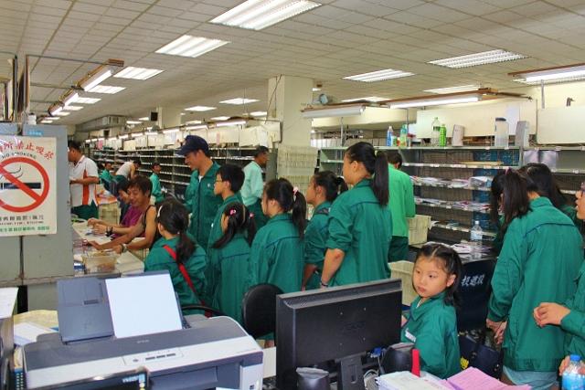 104年7月31日「郵局一日體驗營活動」