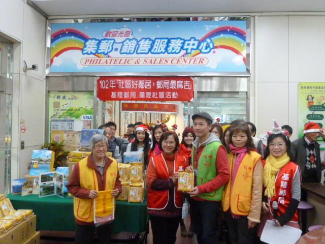 102.12.25 寒冬送暖捐物資助創世公益活動