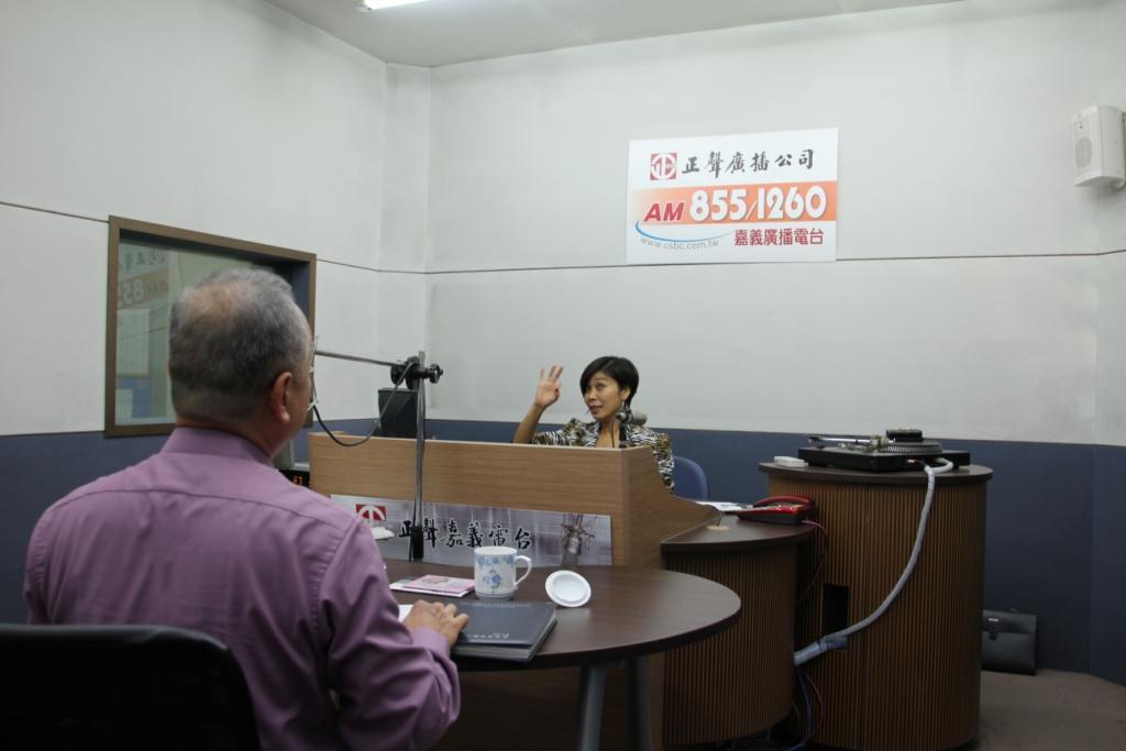 102年正聲廣播公司專訪嘉義郵局關愛社區活動