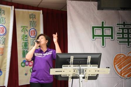 中華郵政不老運動「銀髮歡唱真郵趣」活動