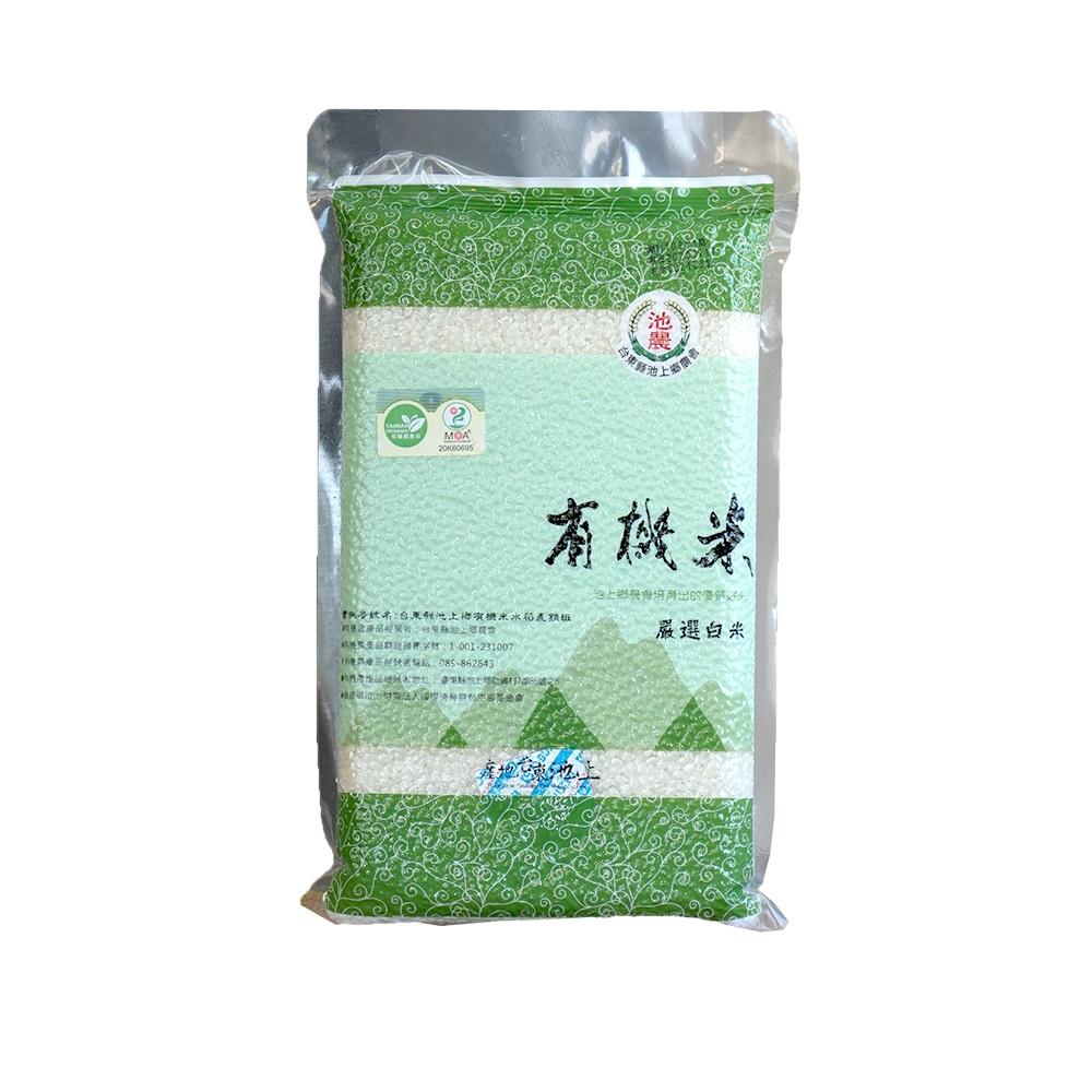池農有機米-1公斤