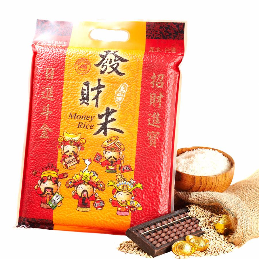 發財米(白米)-1.8公斤