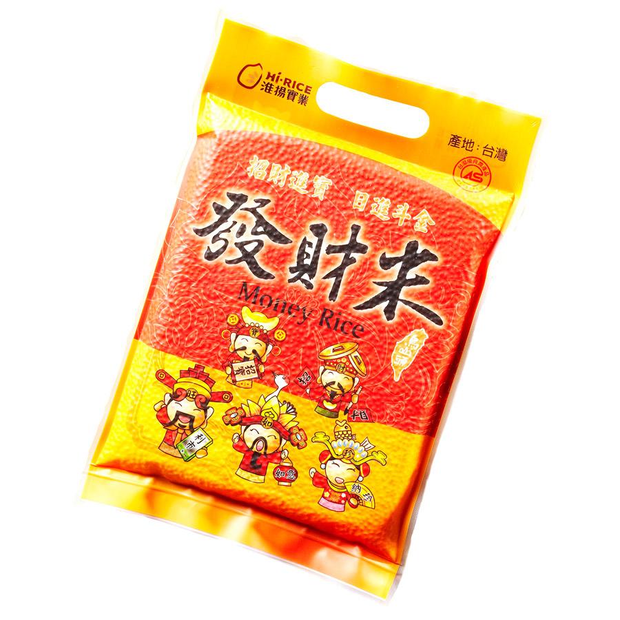 發財米(白米)-1公斤