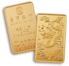 龍耀臺灣黃金條塊101年紀念版