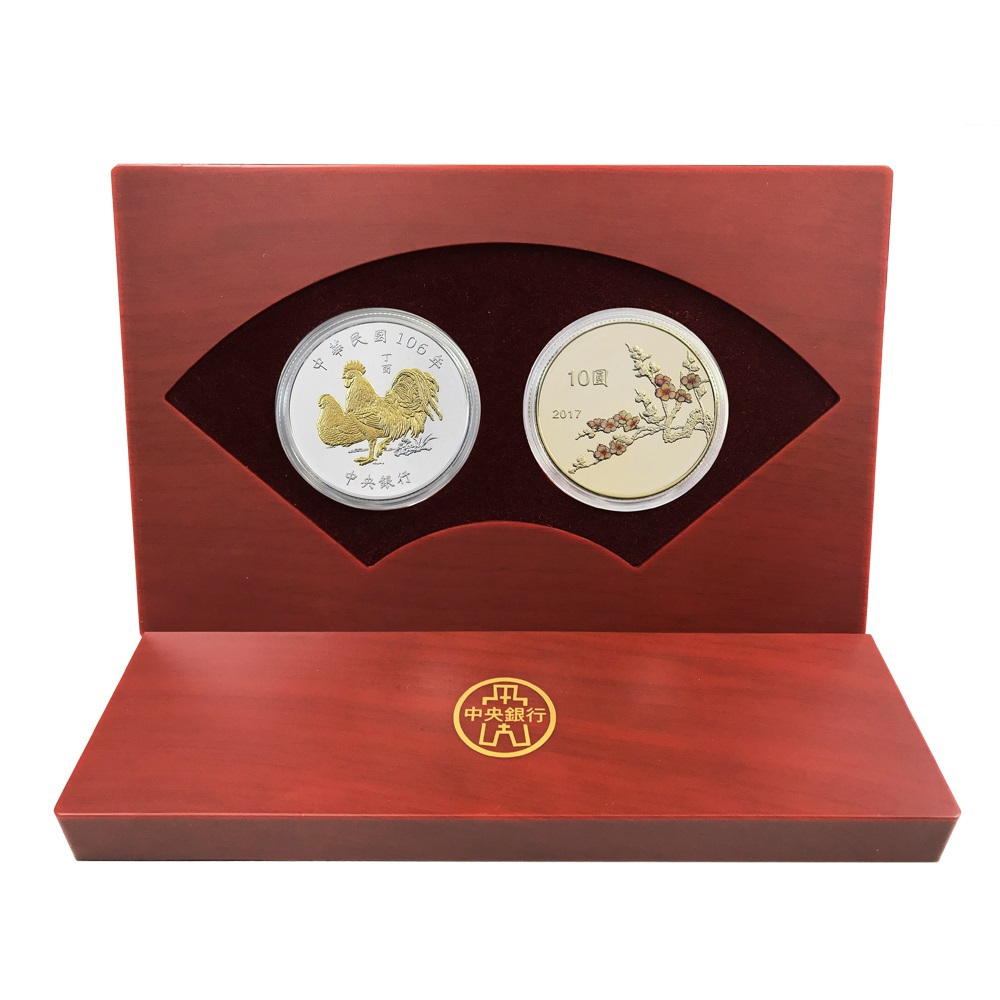 丁酉雞年生肖紀念套幣