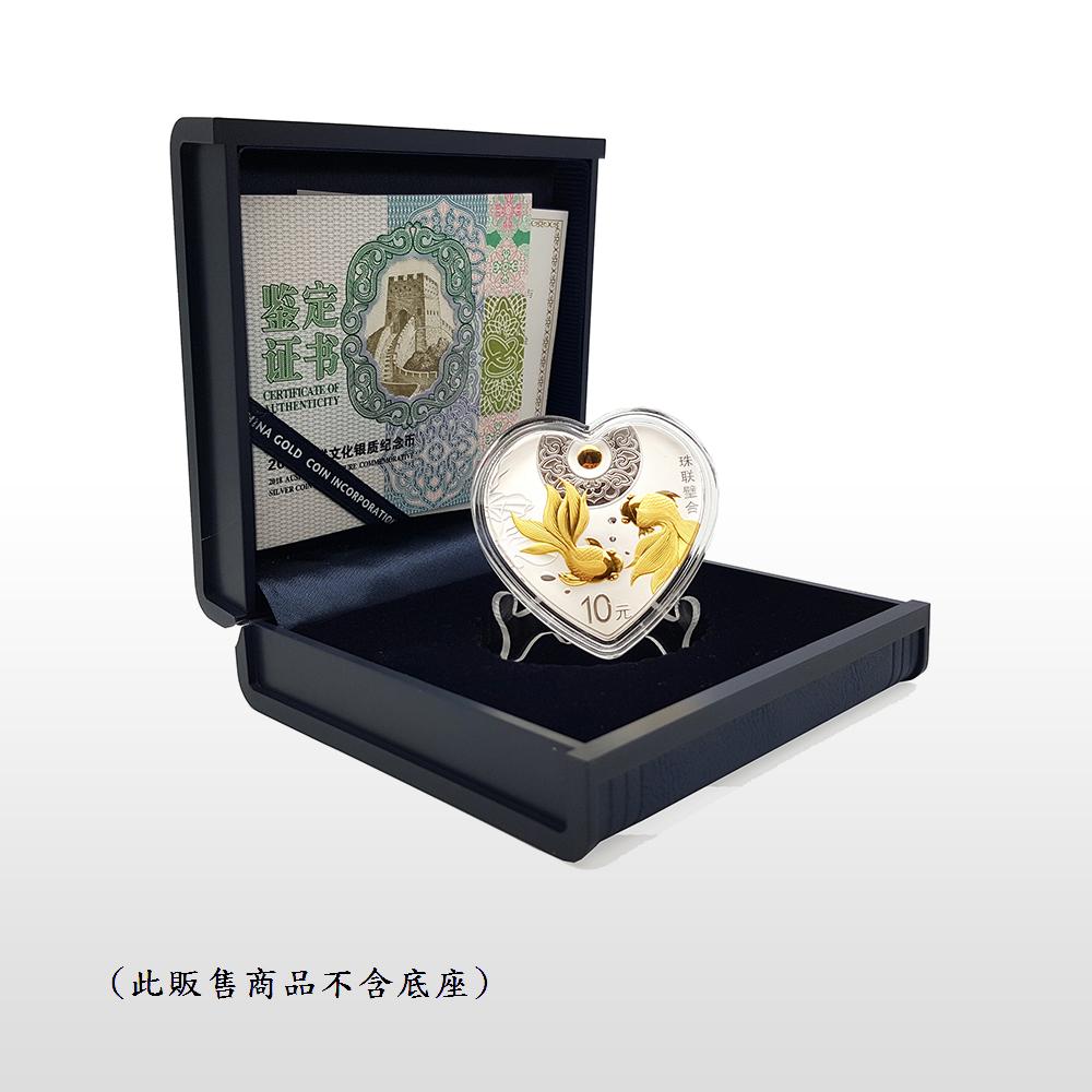 2018吉祥文化紀念銀幣-美滿婚姻主題珠聯璧合