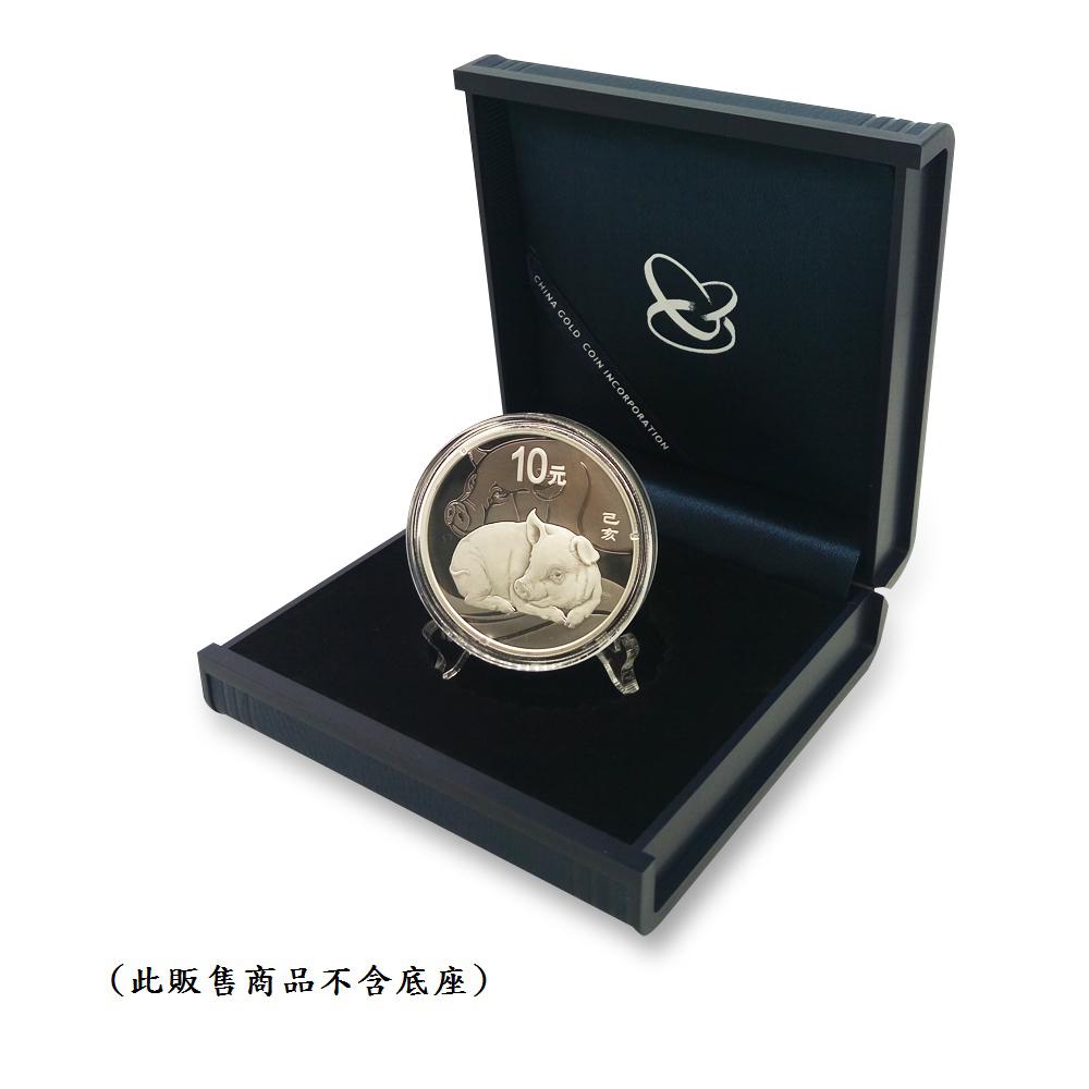 2019生肖豬年圓形銀幣