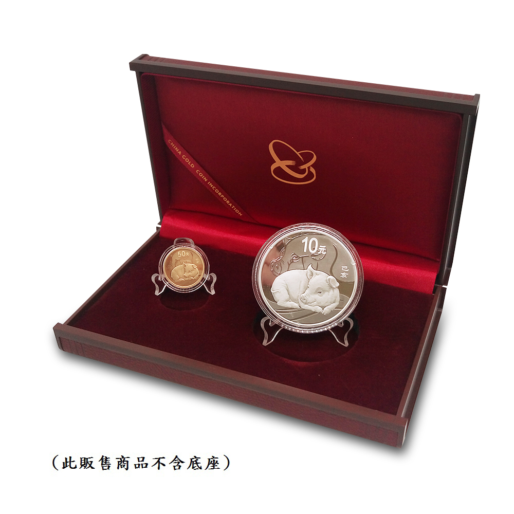 2019生肖豬年圓形金銀幣
