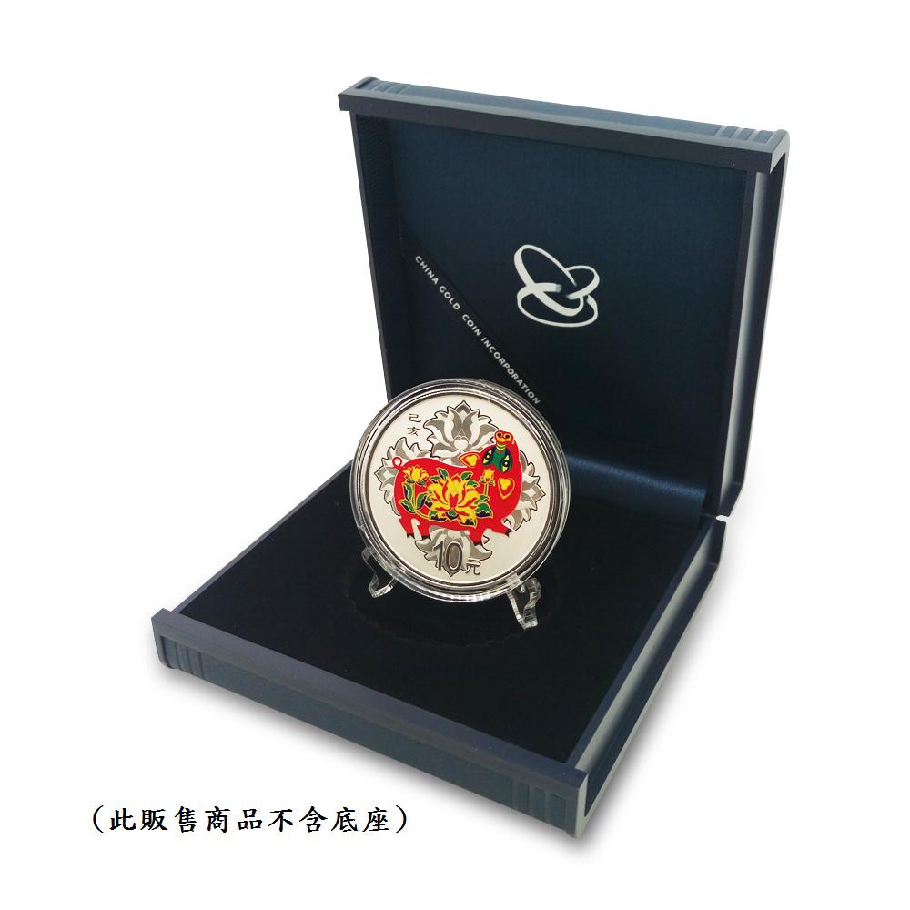 2019生肖豬年彩色銀幣