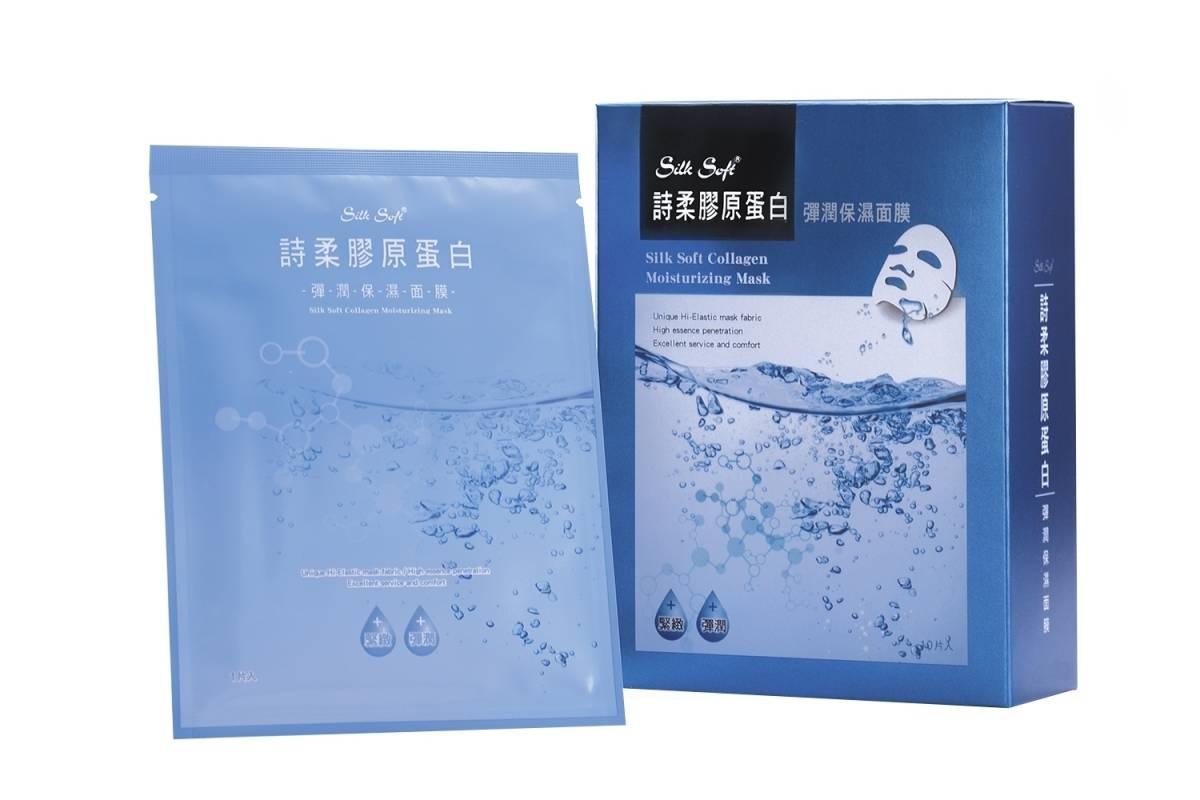 詩柔膠原蛋白彈潤保濕面膜組