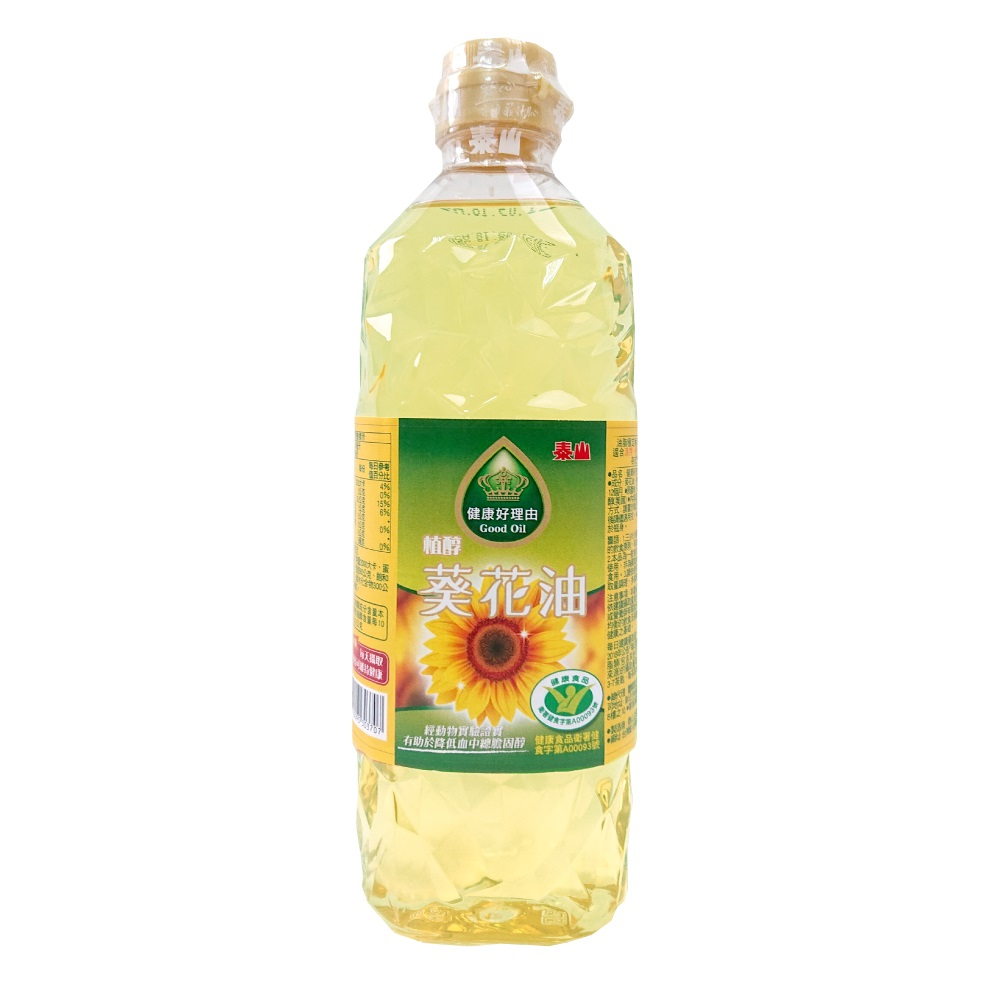 泰山健康好理由植醇葵花油