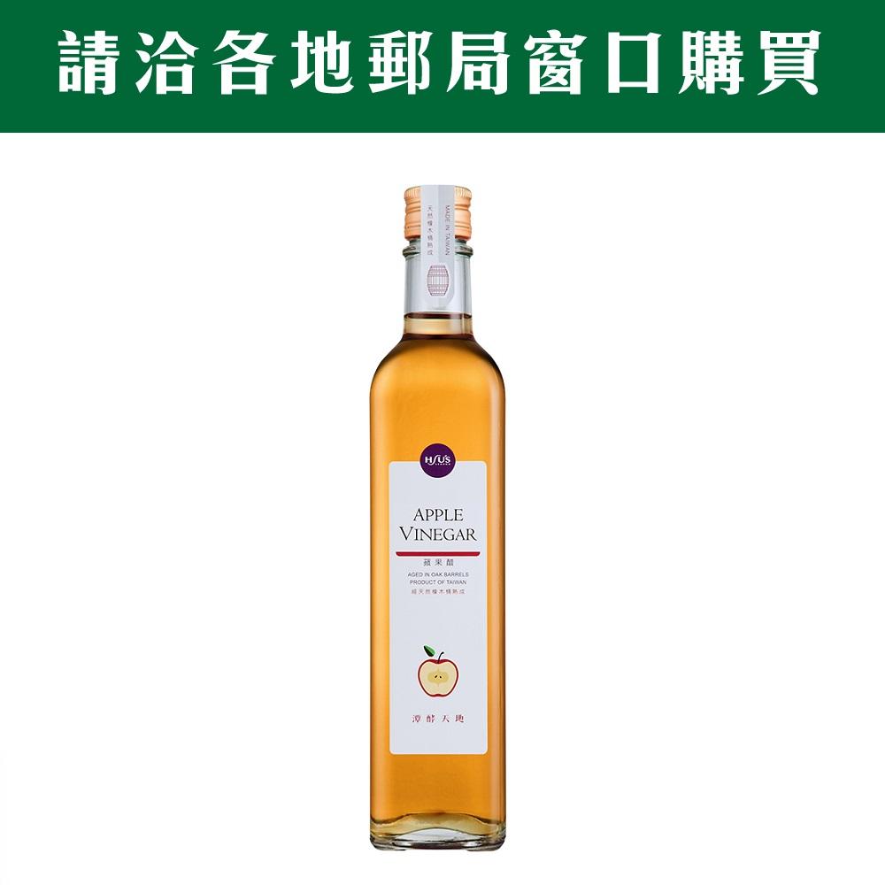 蘋果醋(調理)