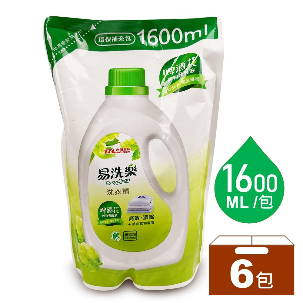 箱購-易洗樂洗衣精補充包6包裝