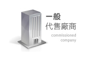 中華民國防癆協會
