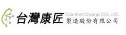 台灣康匠製造股份有限公司