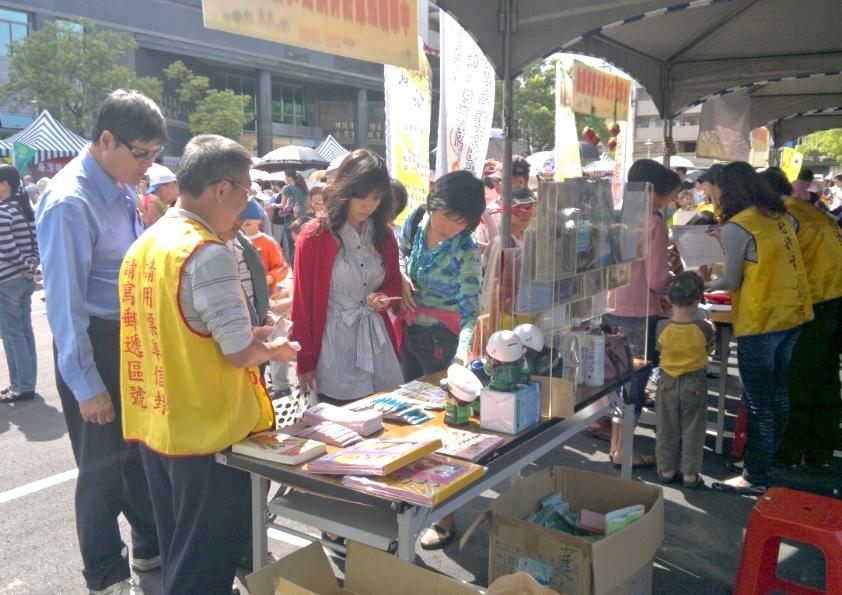 參與國稅局園遊會設攤宣導活動
