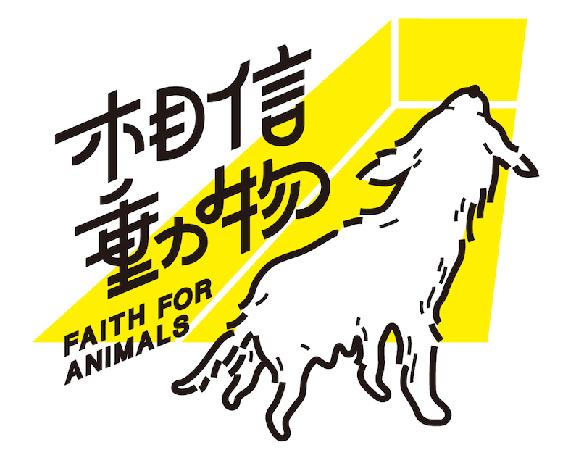 109年度流浪動物TNVR計畫