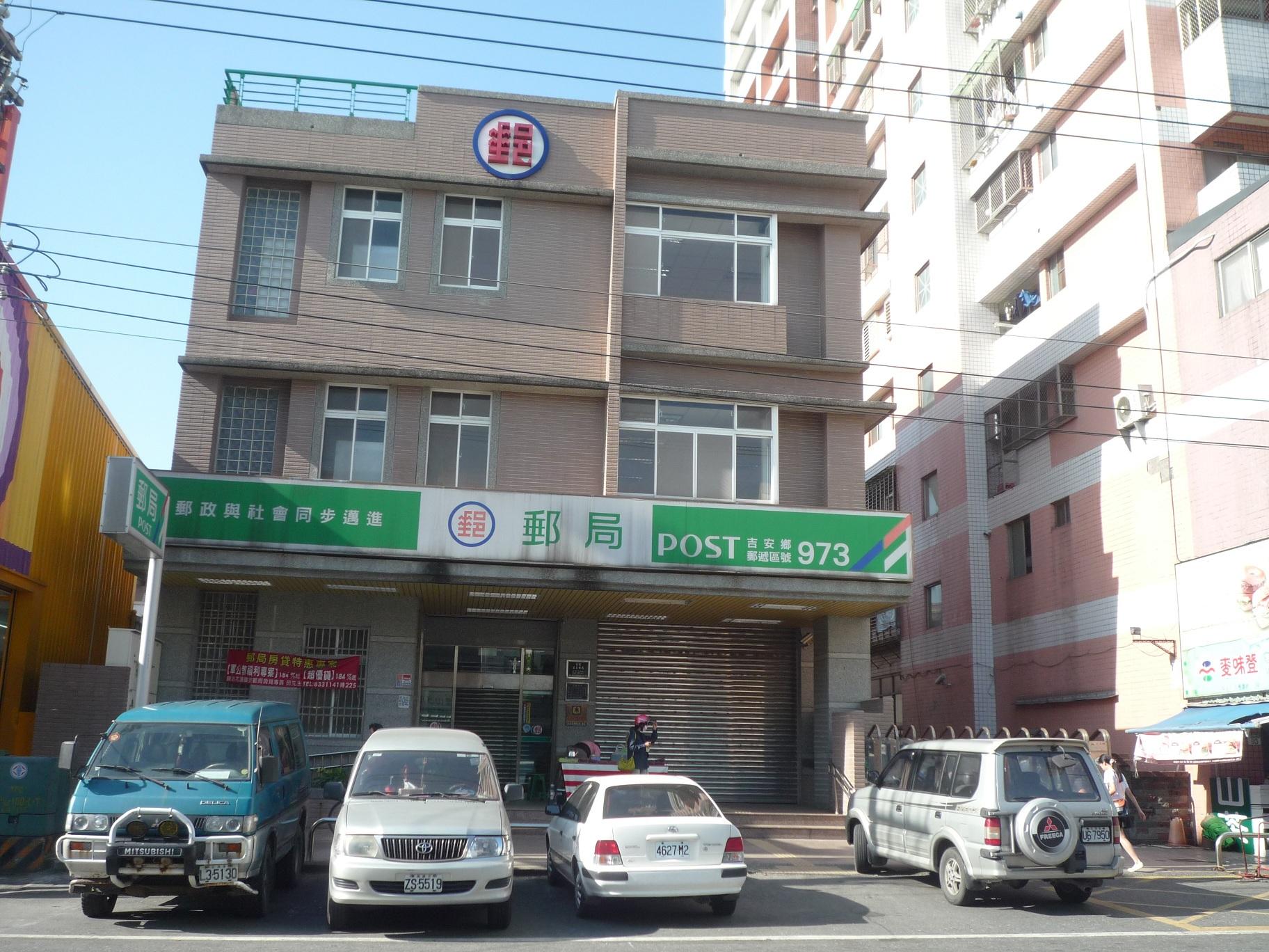 吉安宜昌郵局