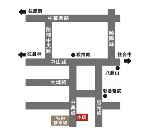 石井屋彰化店位置圖