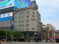 富園國際商務飯店