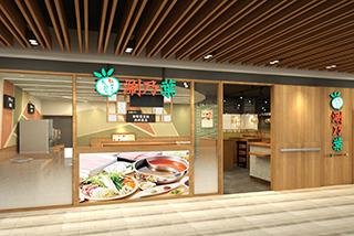 涮乃葉日式涮涮鍋(台中大遠百店(遠百10樓))6