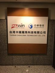 台灣卡薩羅馬科技有限公司(無線上網機器租借)