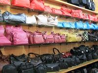 富華國際皮件有限公司