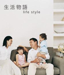 廣告連結:生活物語