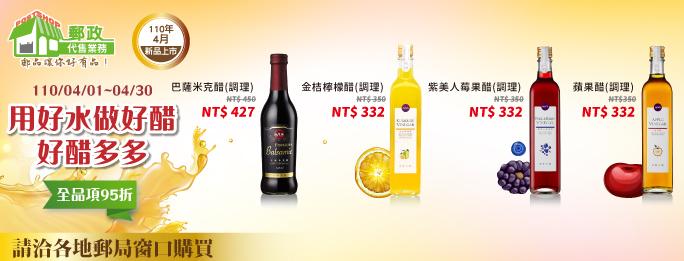廣告連結:5月新品-龍潭食品